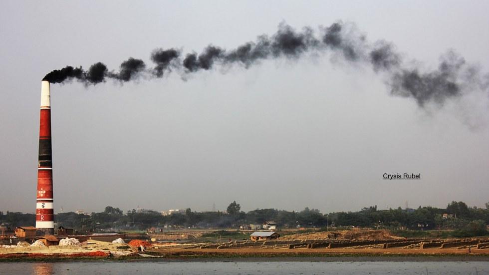 pollution.001